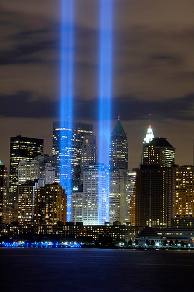 911 now memorial